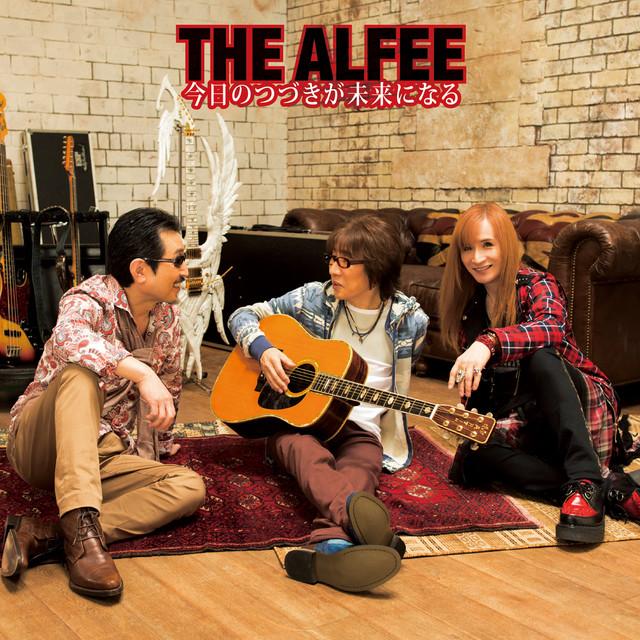 THE ALFEE「今日のつづきが未来になる」通常盤ジャケット