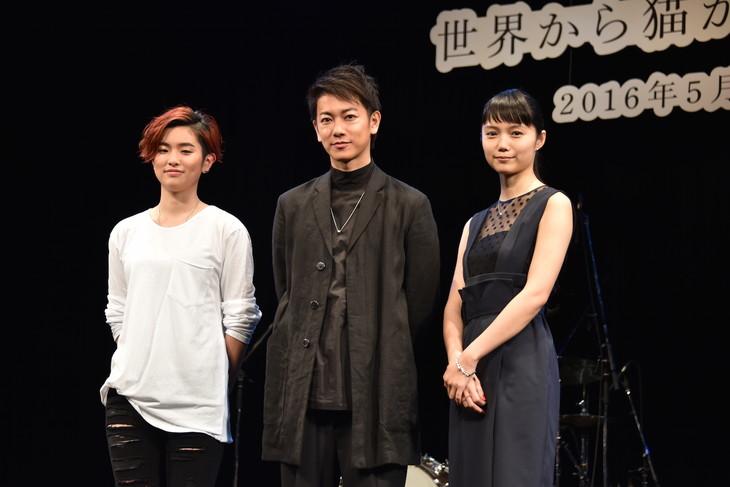 「世界から猫が消えたなら」イベント試写会の様子。左からHARUHI、佐藤健、宮崎あおい。