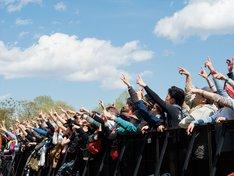「ARABAKI ROCK FEST.16」会場の様子。(写真提供:ARABAKI PROJECT)