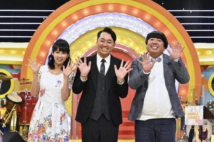 「バナナ♪ゼロミュージック」司会者。左から久保田祐佳、設楽統、日村勇紀。(写真提供:NHK)