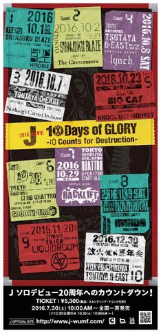 J「10 Days of GLORY -10 Counts for Destruction-」フライヤー