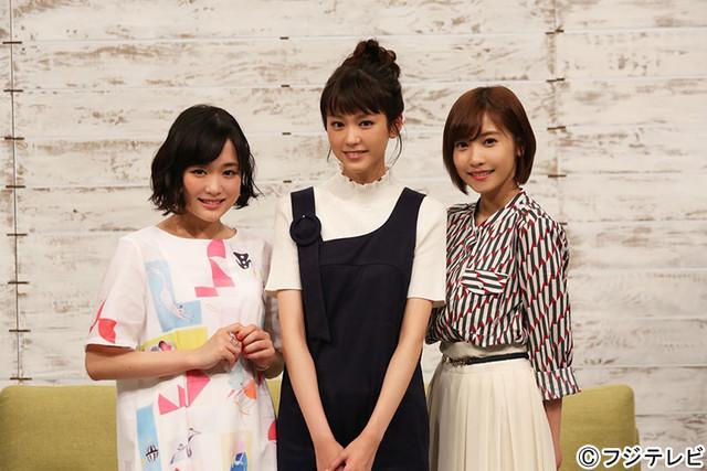 左より大原櫻子、桐谷美玲、佐野ひなこ。 (c)フジテレビ