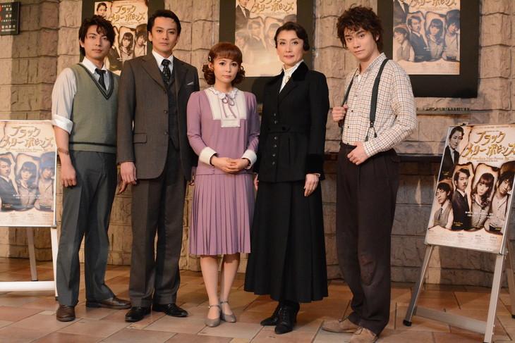 ミュージカル「ブラック メリーポピンズ」出演者たち。左から上山竜治、小西遼生、中川翔子、一路真輝、良知真次。
