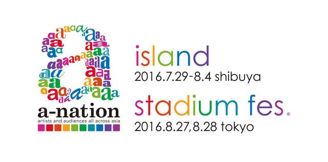 「a-nation island & stadium fes. 2016」ロゴ