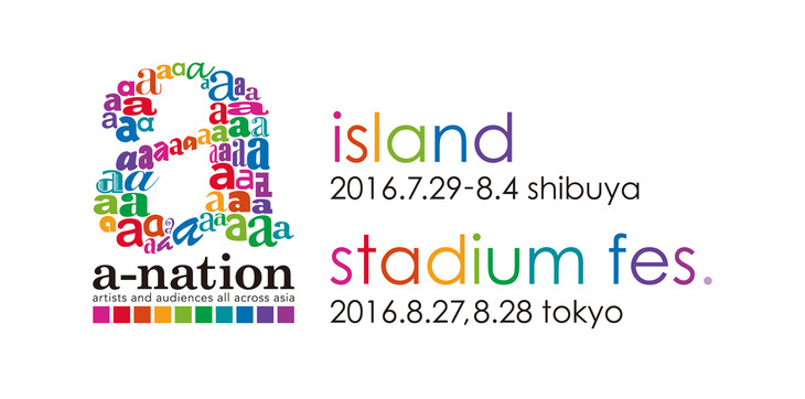 「a-nation island & stadium fes. 2016」ロゴ
