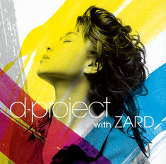 d-project「d-project with ZARD」ジャケット