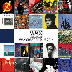 「WAX GREAT REISSUE  2016」イメージ