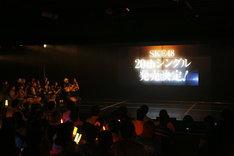 昨日6月14日に行われたチームSの新公演「重ねた足跡」の様子。