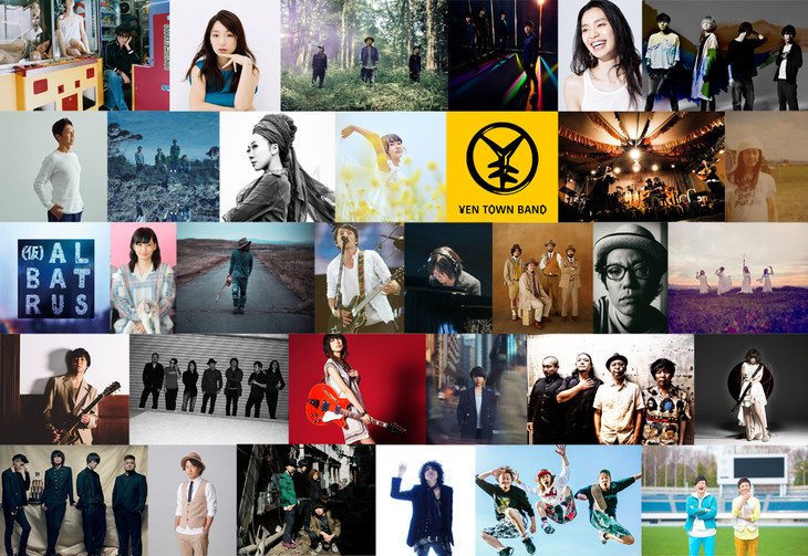 「Reborn-Art Festival × ap bank fes 2016」出演アーティスト (c)Reborn-Art Festival