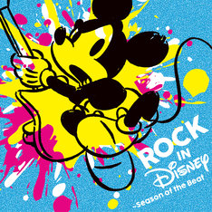 V.A.「ROCK IN DISNEY ~Season Of The Beat」ジャケット