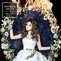 Hysteric Lolita「Cry No More」ジャケット