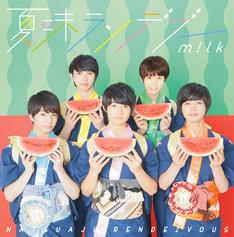 M!LK「夏味ランデブー」すいか盤ジャケット