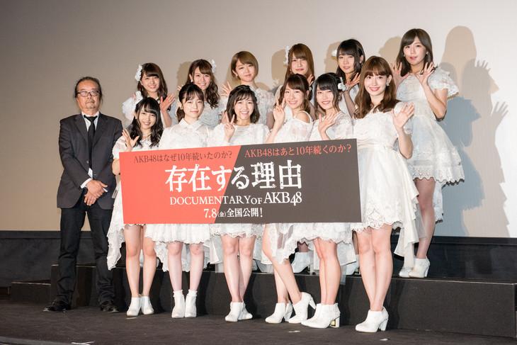 「存在する理由 DOCUMENTARY of AKB48」舞台挨拶の様子。
