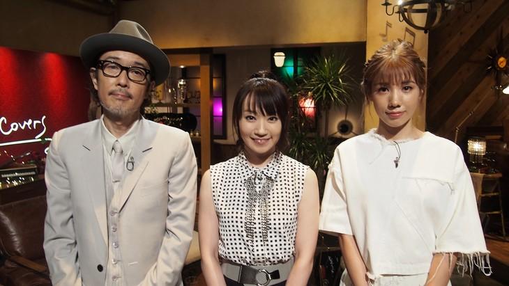 左からリリー・フランキー、水樹奈々、仲里依紗。(写真提供:NHK)