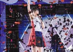 乃木坂46ライブDVD「3rd YEAR BIRTHDAY LIVE 2015.2.22 SEIBU DOME」初回限定盤ジャケット