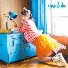 飯田里穂「rippi-holic」初回限定盤Aジャケット