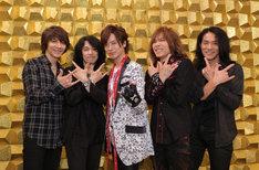 THE YELLOW MONKEYとDAIGO。(写真提供:NHK)