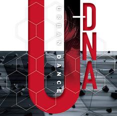 アーバン・ダンス「U-DNA」ジャケット