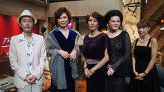 左からリリー・フランキー、ミッツ・マングローブ、ギャランティーク和恵、メイリー・ムー、仲里依紗。(写真提供:NHK)