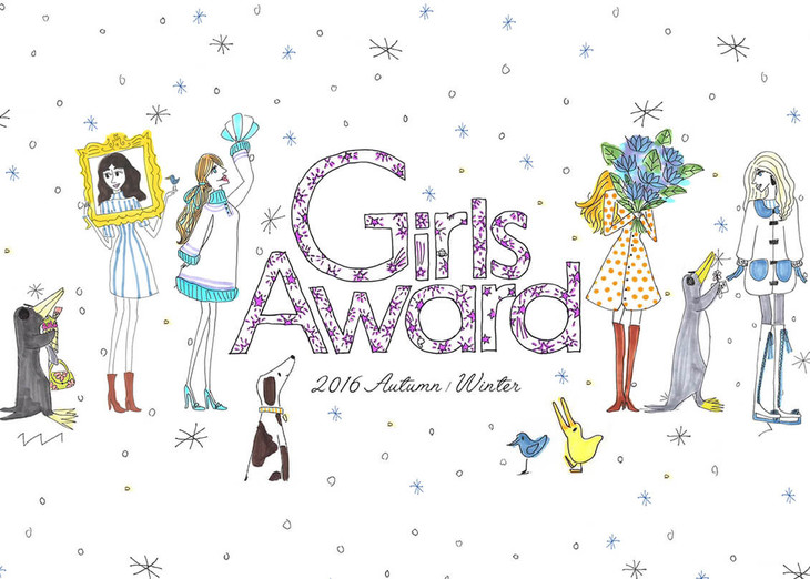 「GirlsAward 2016 AUTUMN / WINTER」ロゴ