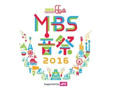 「MBS音祭 開局65周年記念スペシャル supported by uP!!!」ロゴ