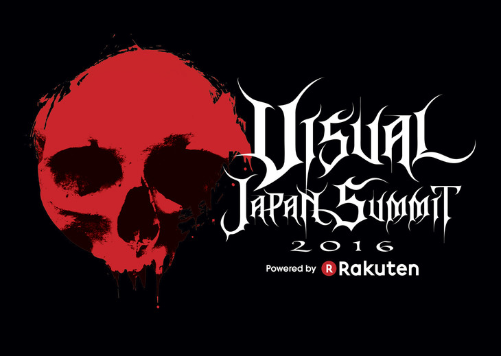 「VISUAL JAPAN SUMMIT 2016」ロゴ