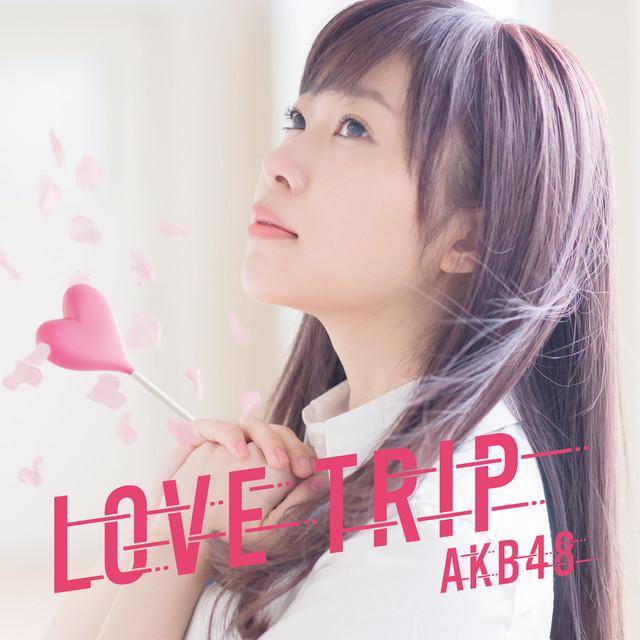 AKB48「LOVE TRIP / しあわせを分けなさい」Type A初回限定盤ジャケット (c)AKS