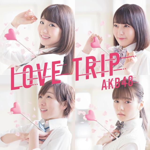AKB48「LOVE TRIP / しあわせを分けなさい」Type C初回限定盤ジャケット (c)AKS