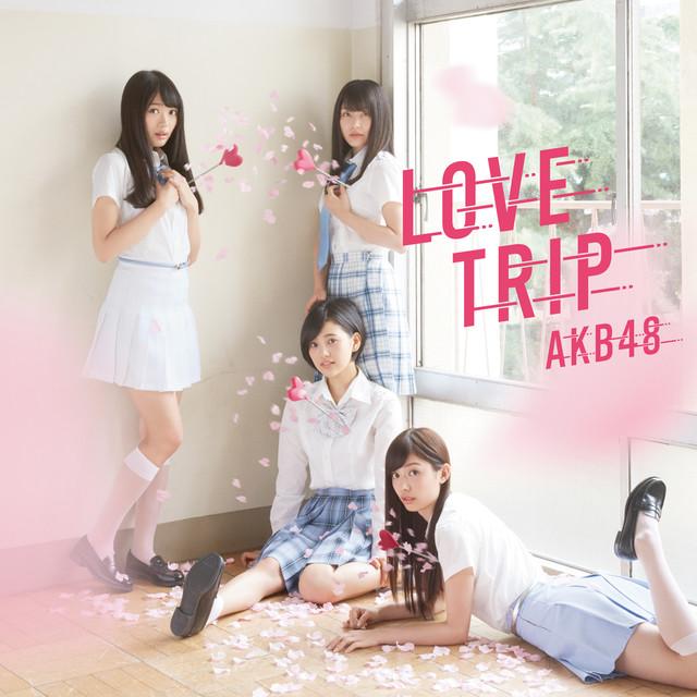 AKB48「LOVE TRIP / しあわせを分けなさい」Type D通常盤ジャケット (c)AKS