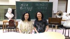 ピース又吉とマンボウやしろ。(c)NHK