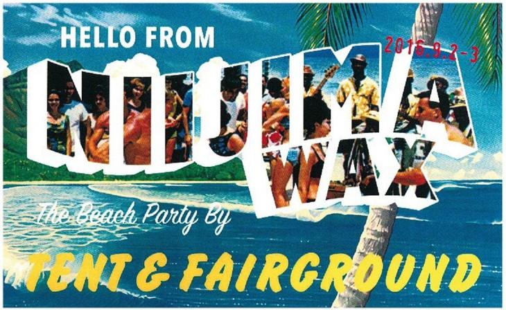 「TENT x Fairground @ 新島WAX」イメージ画像
