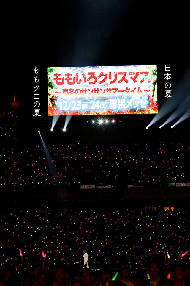 サプライズ発表の様子。 (Photo by HAJIME KAMIIISAKA+Z)