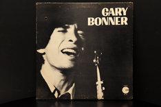 小西康陽がかつて長門芳郎氏にプレゼントしたゲイリー・ボナーのアルバム。