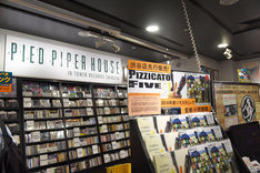 PIED PIPER HOUSE in TOWER RECORDS SHIBUYA店内の様子。