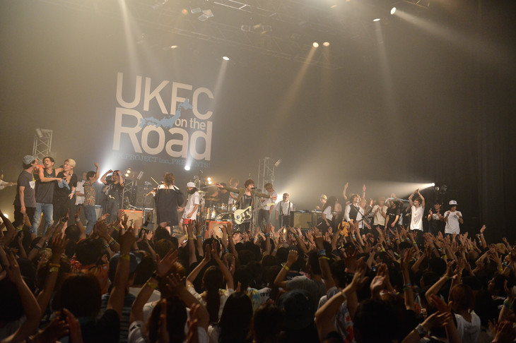 「UKFC on the Road 2016」フィナーレの様子。(撮影:高田梓)