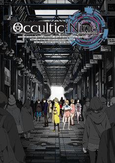 テレビアニメ「Occultic;Nine -オカルティック・ナイン-」キービジュアル (c) Project OC9 / Chiyo st.inc.