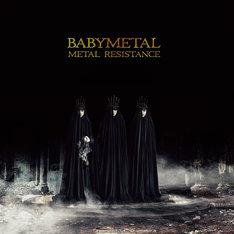BABYMETAL「METAL RESISTANCE」来日記念限定盤ジャケット