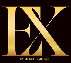 EXILE「EXTREME BEST」3CD+4Blu-ray Disc / DVD盤ジャケット