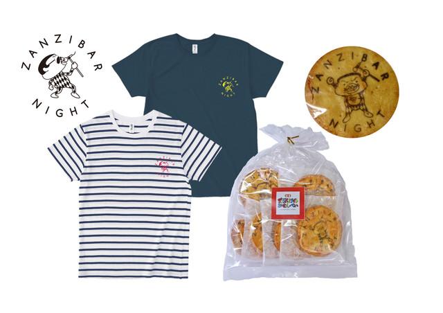 「ザンジバルナイト2016」公式グッズの「ザンジバルナイトTシャツ」と「ザンジバルナイトおせんべい」。