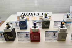 桑田佳祐の新曲「ヨシ子さん」の歌詞にも登場した「ナガオカ針」。