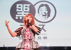 中川翔子(写真提供:ハッツアンリミテッド)