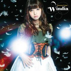 春奈るな「Windia」初回限定盤ジャケット