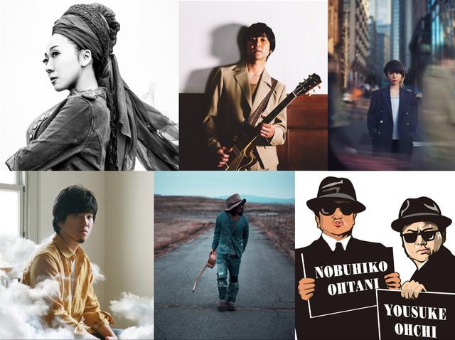 上段左からMISIA、藤巻亮太、Salyu、下段左から秦基博、東田トモヒロ、DJダイノジ。