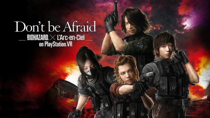 「Don't be Afraid –Biohazard× L'Arc-en-Ciel on PlayStation VR-」ビジュアル