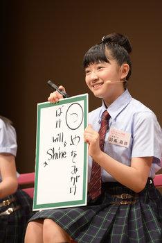 """練りに練って「""""つ""""めをみがけば It will Shine」という文を完成させた日高麻鈴。"""
