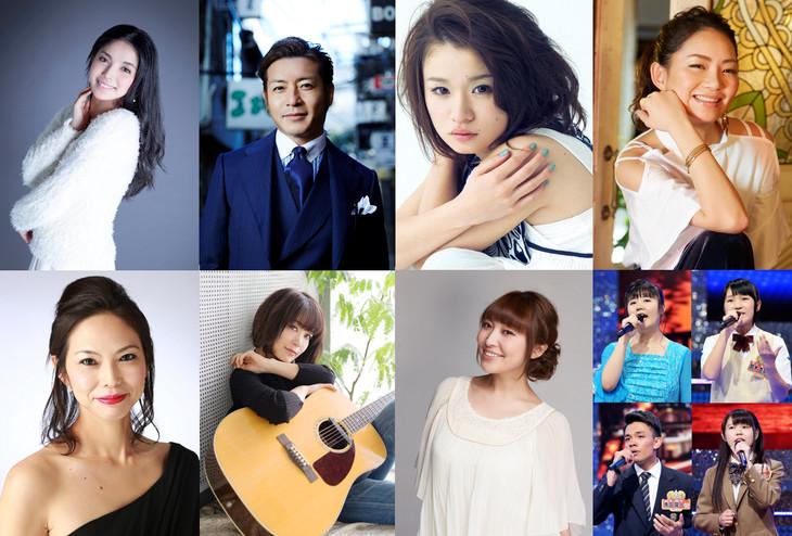「THEカラオケ★バトル コンサート ツアー」出演者。左上から時計回りに城南海、つるの剛士、fumika、宮本美季、U-18四天王、RiRiKA、森恵、翠千賀。