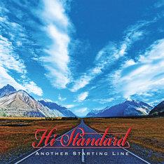 Hi-STANDARD「ANOTHER STARTING LINE」ジャケット