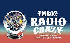 「FM802 RADIO CRAZY」ロゴ