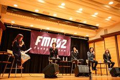 「FM802×THE YELLOW MONKEY ラジヲカラ ウロコ ROCK KIDS 802 FRIDAY」公開収録の様子。(写真提供:FM802)