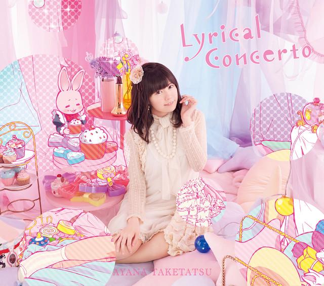 竹達彩奈「Lyrical Concerto」完全限定盤ジャケット